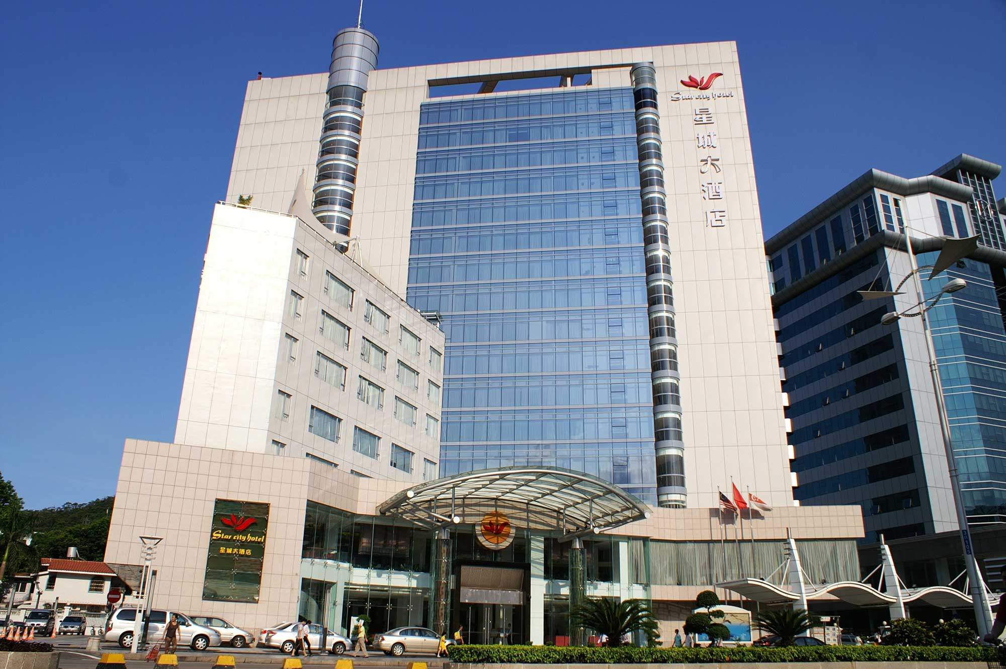 Star City Hotel Booking